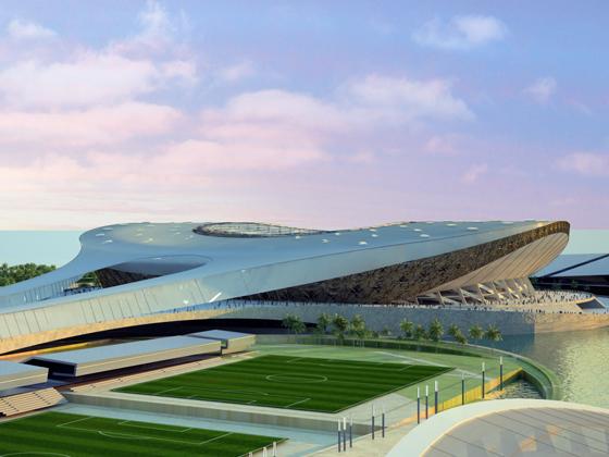 Baghdad Stadium