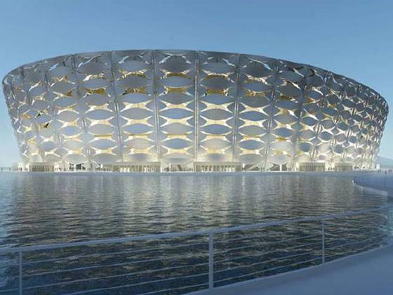Basra Sports City